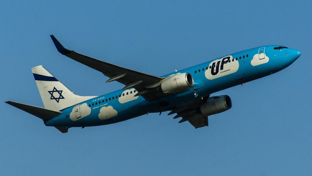 An El Al Airlines plane. Credit: Alpha 350 via Wikimedia Commons.