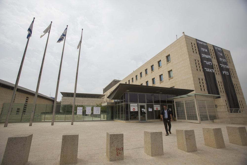 The Israeli Foreign Ministry building in Jerusalem. Credit: Yonatan Sindel/Flash90.