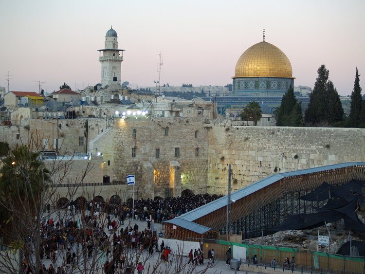 The Western Wall and the Dome of the Rock in the Old City of Jerusalem. Credit: David Shankbone via Wikimedia Commons.