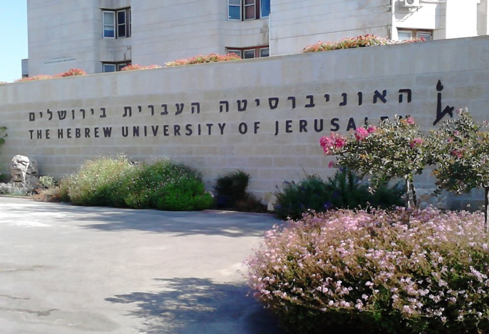 The entrance to Hebrew University of Jerusalem's Mount Scopus campus. Credit: Wikimedia Commons.