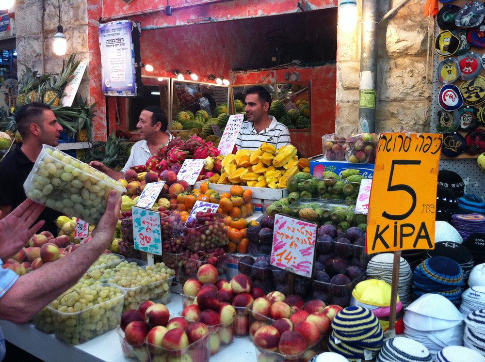 Jerusalem's Mahane Yehuda Market. Credit:Julien Menichini via Wikimedia Commons.