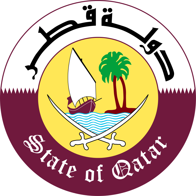 The emblem of Qatar. Credit: Wikimedia Commons.