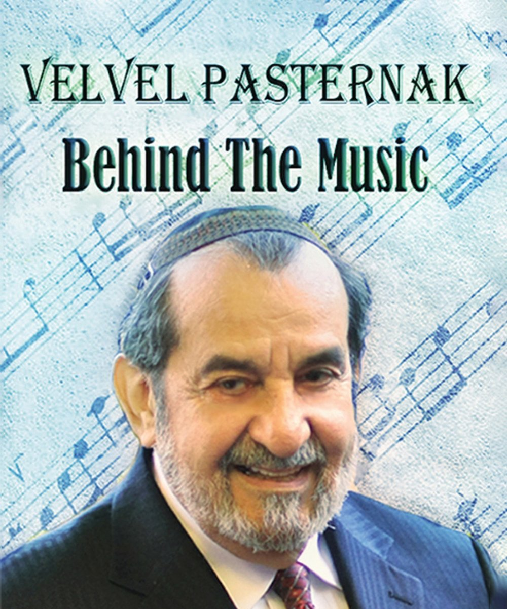 "The cover of ""Behind the Music: Stories, Anecdotes, Articles & Reflections,"" by Velvel Pasternak. Credit: Tara Publications."