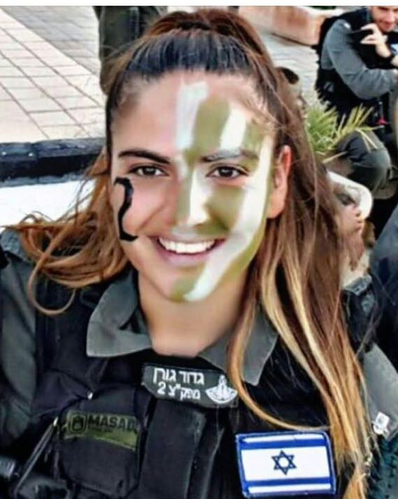 Israeli Border Police Staff Sgt. Major Hadas Malka, 23, was fatally stabbed while on duty at Damascus Gate by a Palestinian terrorist June 16. Credit: Israel Police.