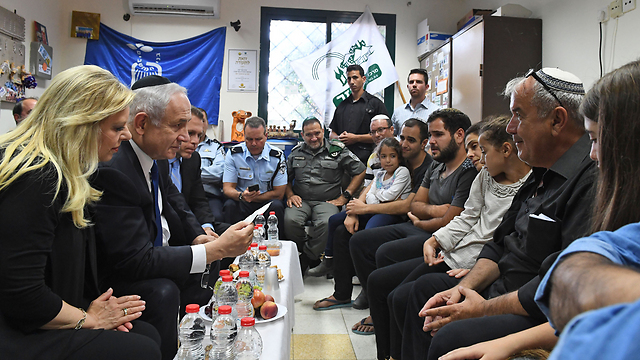 Israeli Prime Minister Benjamin Netanyahu and his wife, Sara, meeting with Malka family members during the shiva mourning period. Credit: Kobi Gideon/GPO.