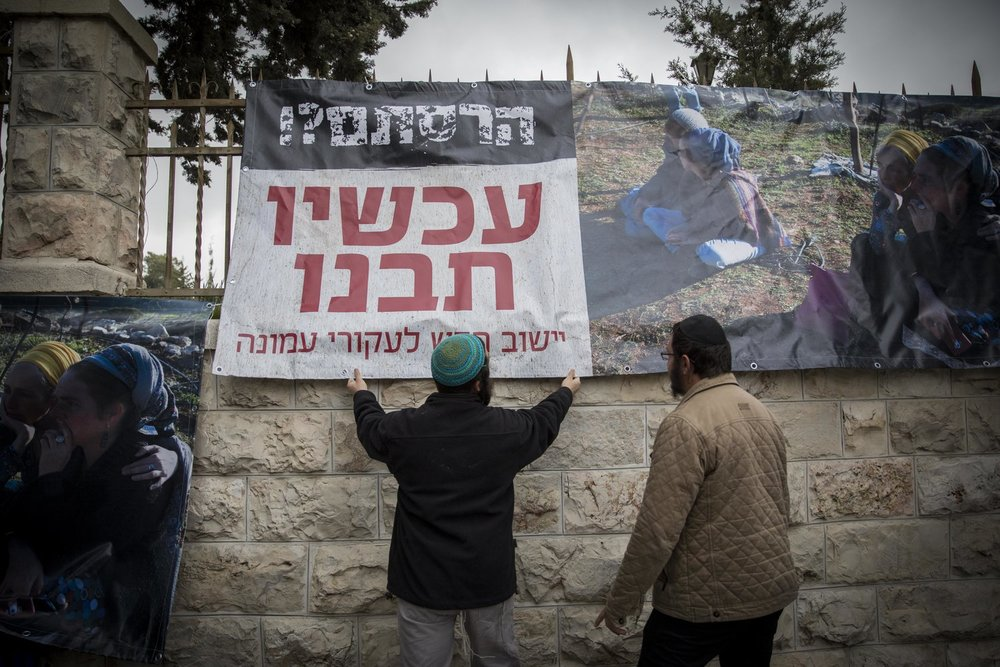 Near the prime minister's residence in Jerusalem, the pictured Hebrew-language sign advocates for the construction of a new settlement for evacuated residents of the Amona outpost, which Israel razed in February. Credit: Yonatan Sindel/Flash90.