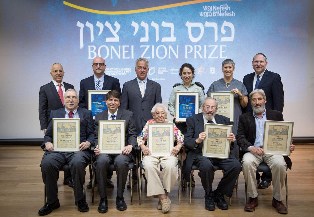 The 2017 Sylvan Adams Nefesh B'Nefesh Bonei Zion Prize recipients. Credit: Shahar Azran.