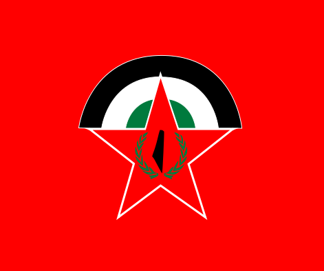 The flag of the Democratic Front for the Liberation of Palestine terrorist group.Khalid Nazzal, a leader of that group,was behind a 1974 terror attack in the Israeli town of Ma'alot that killed 22 children and three adults. Credit: Wikimedia Commons.