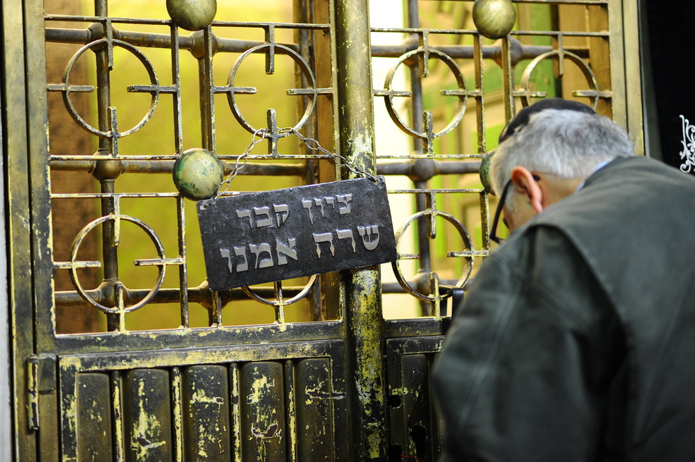 A Jewish man prays at the tomb of the biblical matriarch Sarah in Hebron's Cave of the Patriarchs, Nov. 25, 2016. Credit: Mendy Hechtman/Flash90.