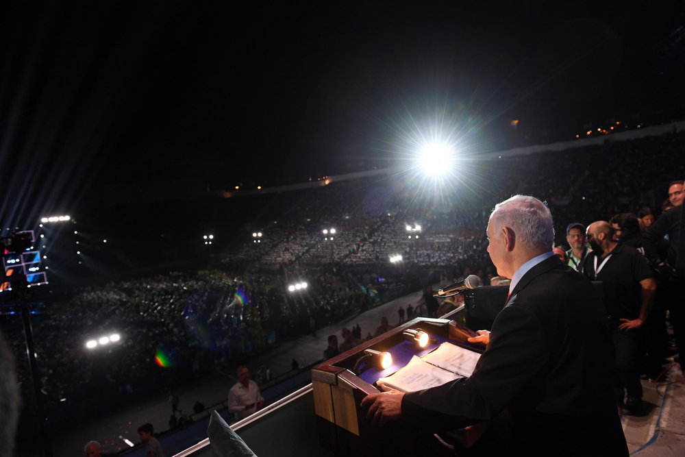 Israeli Prime Minister Benjamin Netanyahu addresses the opening ceremony of the Maccabiah Games Thursday night in Jerusalem. Credit: Haim Zach/GPO.