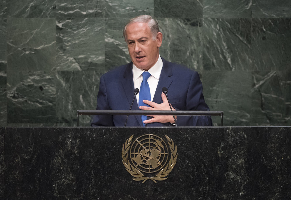 Prime Minister Benjamin Netanyahu addresses the United Nations General Assembly in 2015. Credit: U.N. Photo/Cia Pak.