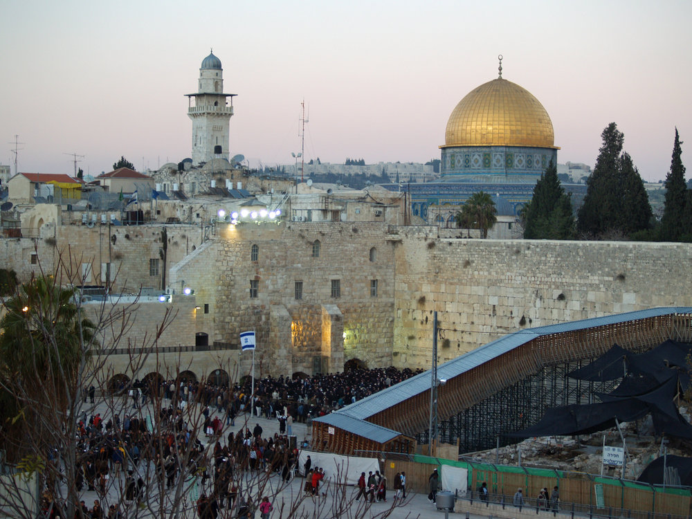 The Western Wall and the Dome of the Rock in Jerusalem's Old City. Credit: David Shankbone via Wikimedia Commons.