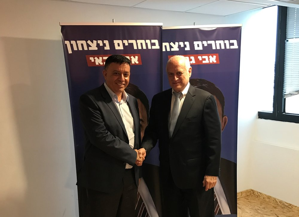 Avi Gabbay (left), the new leader of Israel's Labor party, meets with Malcolm Hoenlein, executive vice chairman and CEO of the Conference of Presidents of Major American Jewish Organizations. Credit: Conference of Presidents