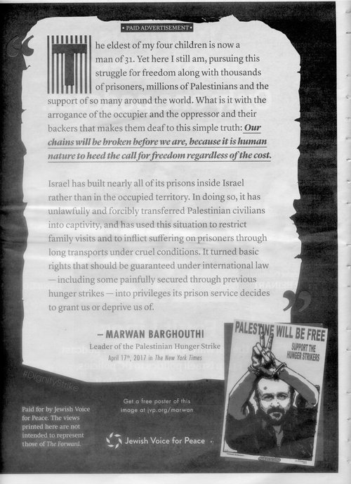 The paid advertisement supporting Palestinian terrorist Marwan Barghouti that was published last month in The Forward. Credit: Scanned copy of The Forward print edition.