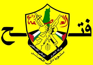 The Fatah flag. Credit: Wikimedia Commons.