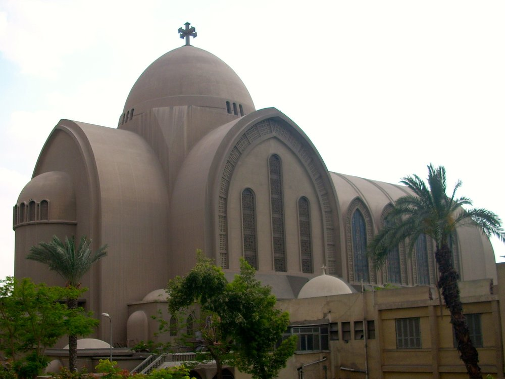 St. Mark's Coptic Orthodox Cathedral in Cairo. Credit: Wikimedia Commons.