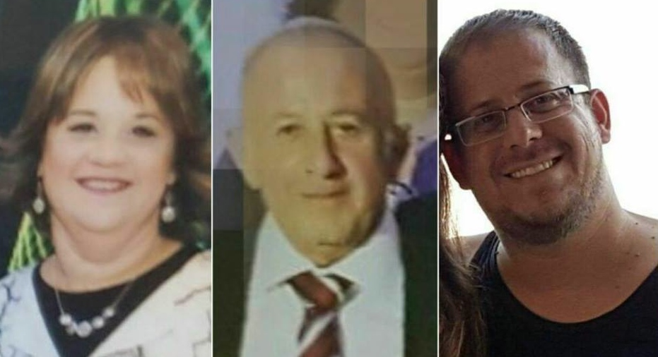 From left to right, Chaya, Yosef and Elad Salomon, victims of last Friday night's Palestinian terror attack in Halamish. Credit: Facebook.