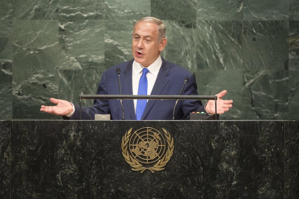 Prime Minister Benjamin Netanyahu addresses the U.N. General Assembly in September 2016. Credit: U.N. Photo/Cia Pak.
