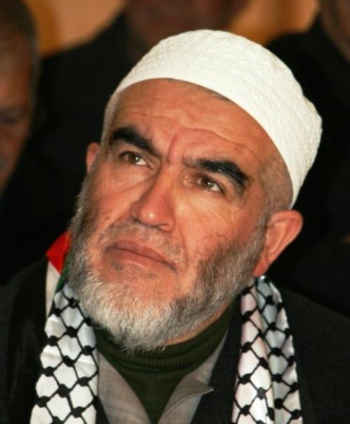 Raed Salah. Credit: Wikimedia Commons.
