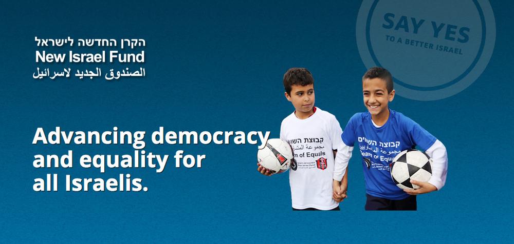 The New Israel Fund website's homepage. Credit: Screenshot.