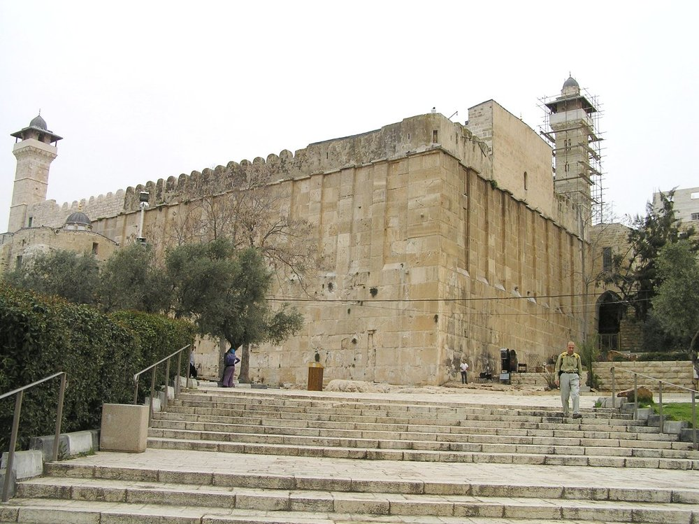 Hebron's Cave of the Patriarchs, one of Judaism's holiest sites. Credit: Wikimedia Commons.