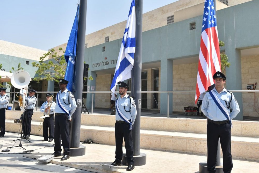 A welcoming ceremony for the American police officers who are visiting Israel this week. Credit: Israel Police.