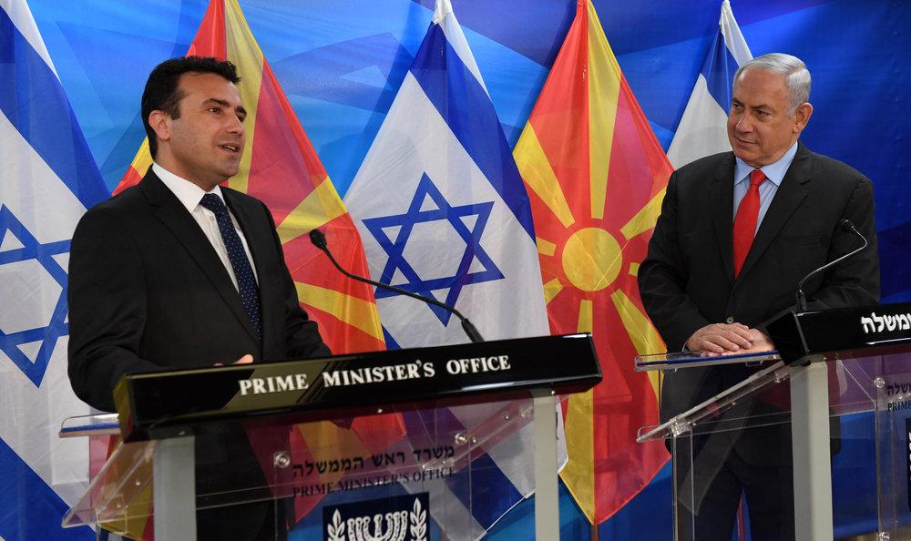 Macedonian Prime Minister Zoran Zaev and Israeli Prime Minister Benjamin Netanyahu in Jerusalem Sept. 5. Credit: Haim Zach/GPO.