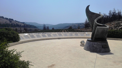 Jewish National Fund's 9/11 Living Memorial in Israel. Credit: JNF.