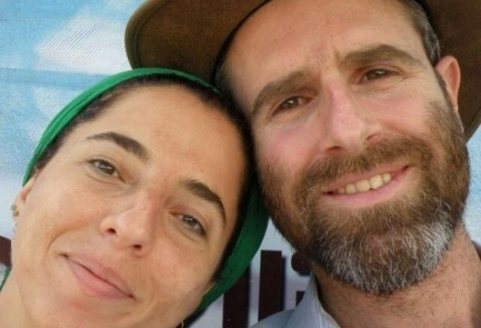 The late Dafna Meir and her husband, Natan. Credit: Meir family.
