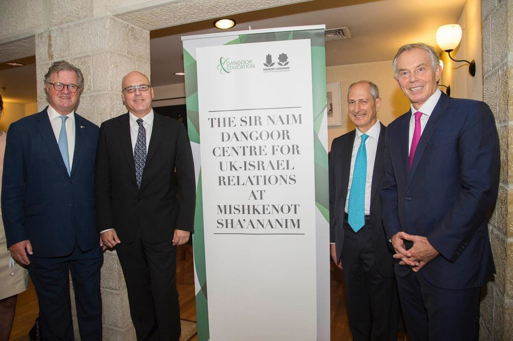 (Left to right) Lord Roderick Balfour, Moti Schwarz, Mishkenot Sha'ananim's director general; David Dangoor and former British Prime Minister Tony Blair. Credit: Erez Harodi.