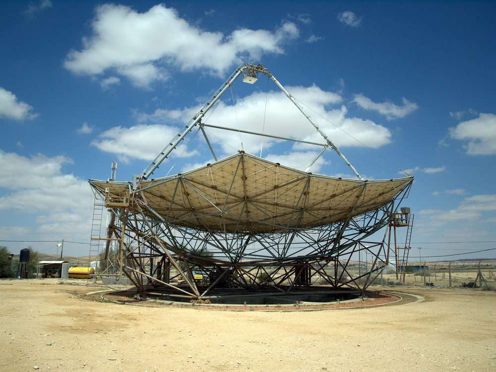 In Israel, the world's largest solar parabolic dish at the Ben-Gurion National Solar Energy Center. (Illustrative photo.) Credit: David Shankbone via Wikimedia Commons.