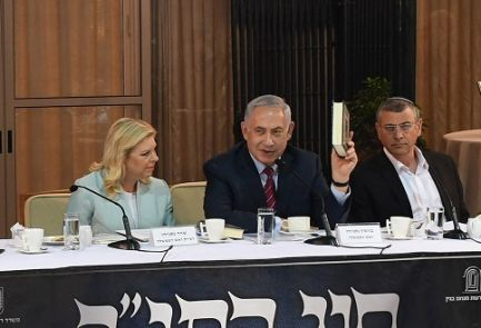 Israeli Prime Minister Benjamin Netanyahu (center) with his wife, Sara, at a Bible study session Tuesday in Jerusalem. Credit: Kobi Gideon/GPO.