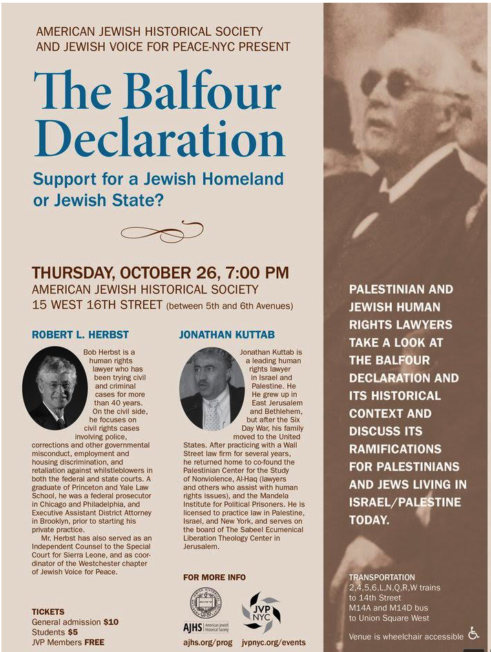 A flyer for the event in which the Center for Jewish History will host the anti-Zionist group Jewish Voice for Peace. Credit: JCCWwatch.org.