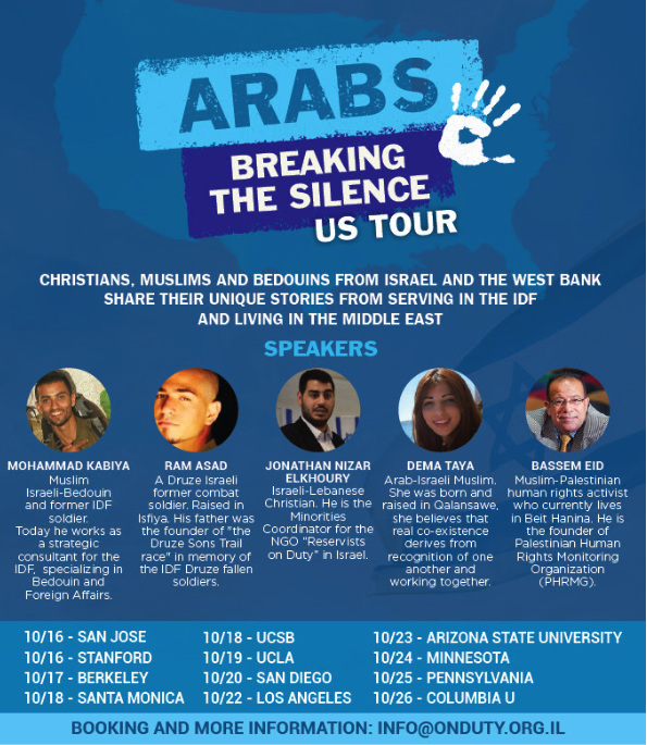 """A screen shot of the flyer for the """"Arab Breaking the Silence"""" tour.Credit: RoD."""