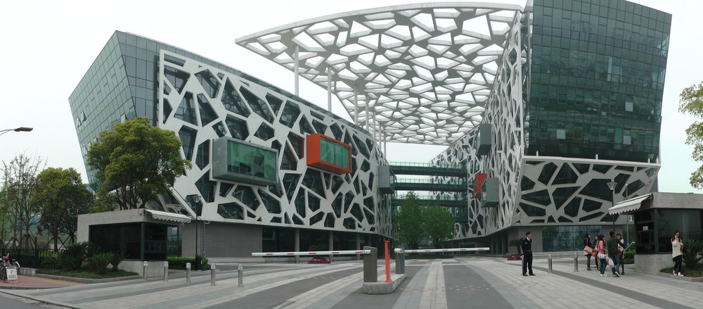 The headquarters of the e-commerce giant Alibaba in Hangzhou, China. Credit: Wikimedia Commons.