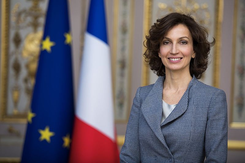Audrey Azoulay. Credit:Didier Plowy via Wikimedia Commons.
