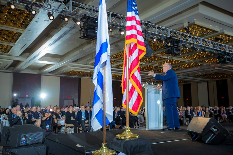 Former New York City Mayor Rudy Giuliani speaks at the Israeli-American Council's 2016 national conference in Washington, D.C. Credit:Pal Photography