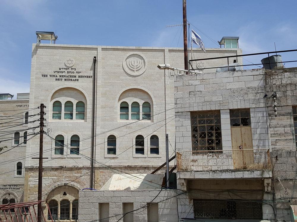 A study hall in Hebron's Jewish neighborhood of Beit Romano. Credit: Wikimedia Commons.