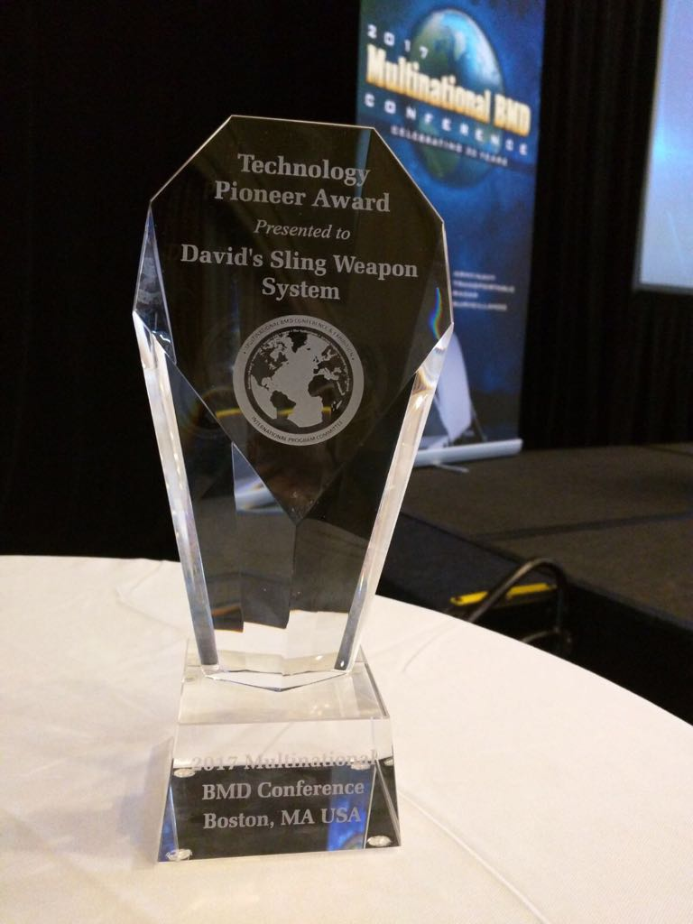 The David's Sling system's technology prize from the Multinational Ballistic Missile Defense Conference. Credit: Israeli Ministry of Defense.