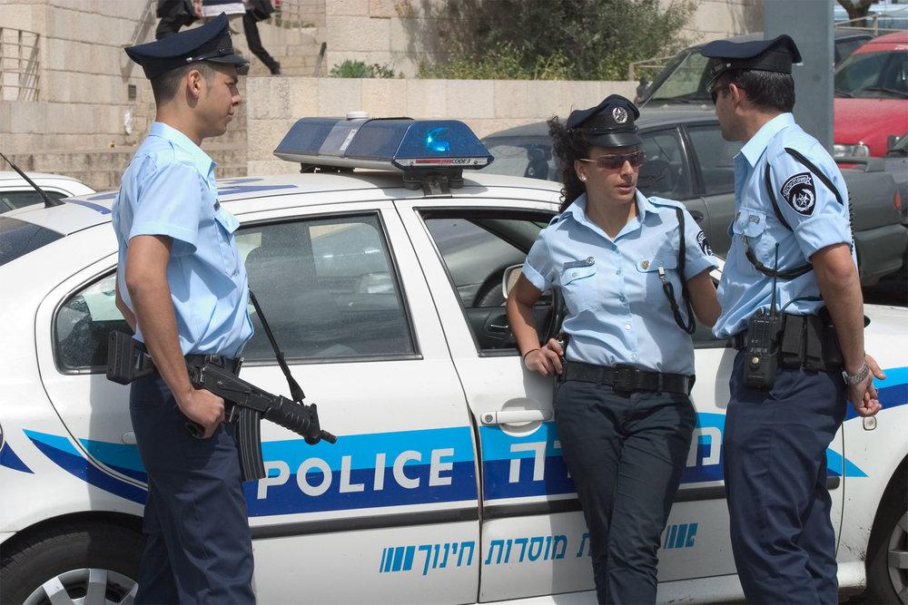 Israeli police officers. Credit: Mark Probst via Wikimedia Commons.