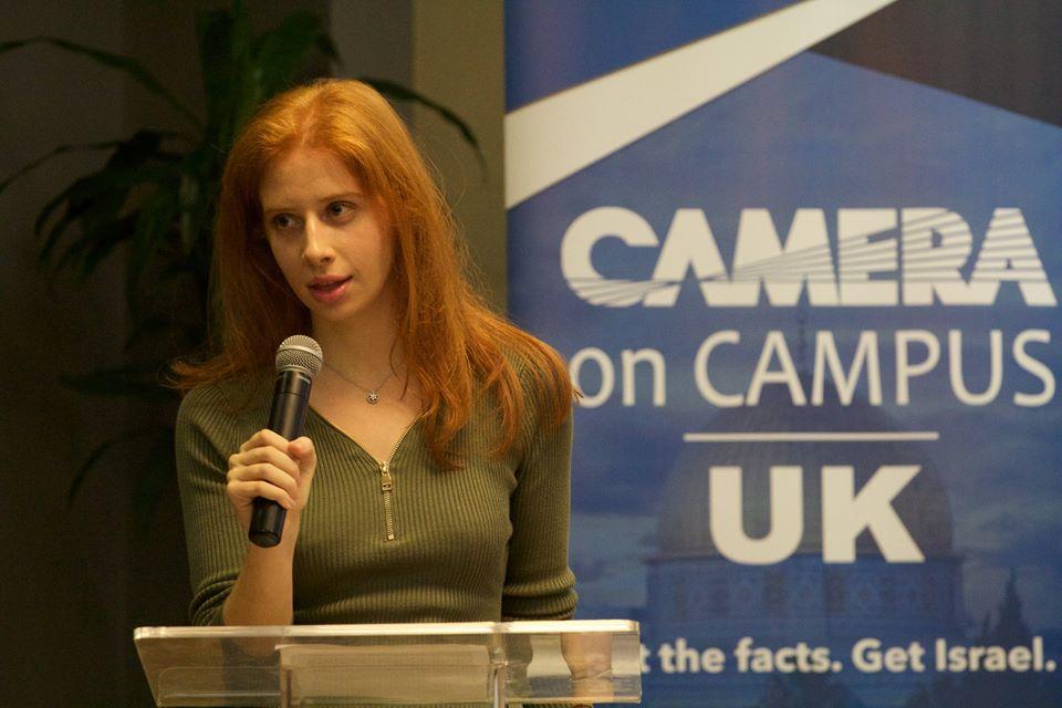 Joelle Reid speaks at an event for the CAMERA media watchdog's new U.K. division. Credit: Facebook.