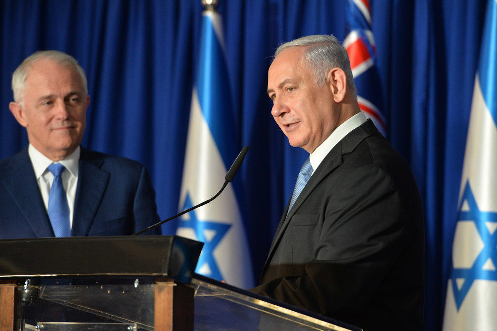 Israeli Prime Minister Benjamin Netanyahu (right) makes a joint appearance with Australian Prime Minister Malcolm Turnbull on Oct. 30. Credit: Kobi Gideon/GPO.