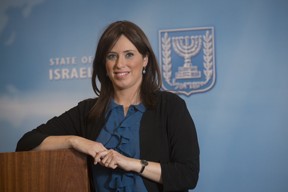 Israeli Deputy Foreign Minister Tzipi Hotovely is pictured at the Jewish state's Foreign Ministry headquarters in Jerusalem. Credit: Miriam Alster/Flash90.