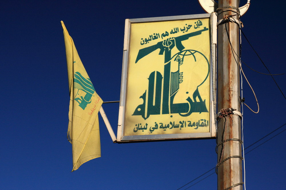 The flag of the Iranian-back terror group Hezbollah. Credit: Wikimedia Commons.