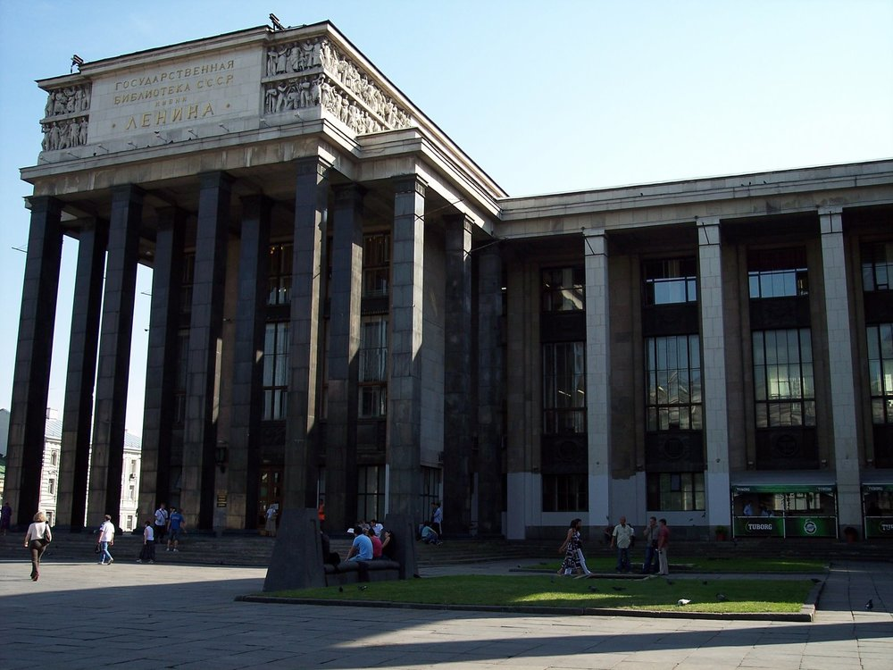 The Russian State Library (pictured) houses the Günzburg Collection of Jewish manuscripts. Credit: Wikimedia Commons.
