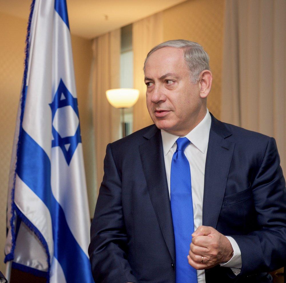 Israeli Prime Minister Benjamin Netanyahu. Credit: U.S. State Department.