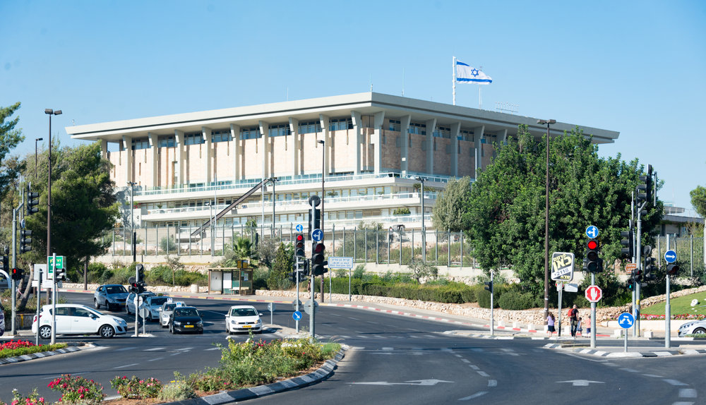 The Israeli Knesset building. Credit: Wikimedia Commons.