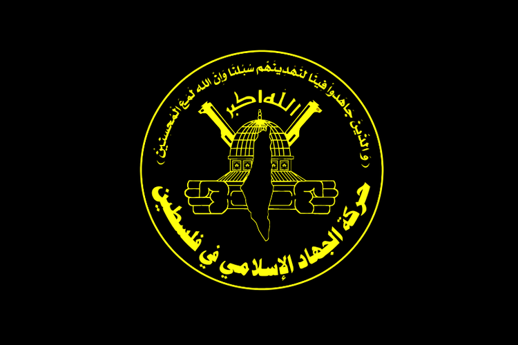 The flag of the Palestinian Islamic Jihad terror group. Credit: Wikimedia Commons.