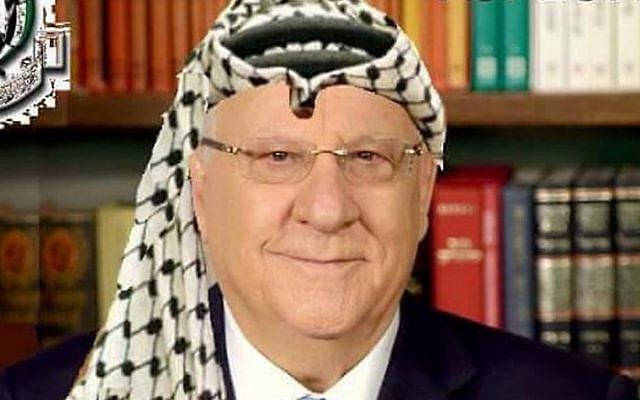 A photo of Israeli President Reuven Rivlin wearing a keffiyeh, which was circulated on social media following Rivlin's denial of a pardon for Israeli soldier Elor Azaria. Credit: Facebook.
