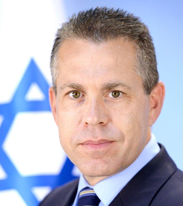Israeli Public Security Minister Gilad Erdan. Credit: Wikimedia Commons.